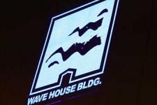 WHB ロゴ
